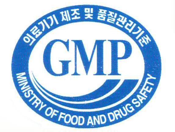 {喜讯} 极速时时彩官网生物顺利获得韩国KGMP认证!